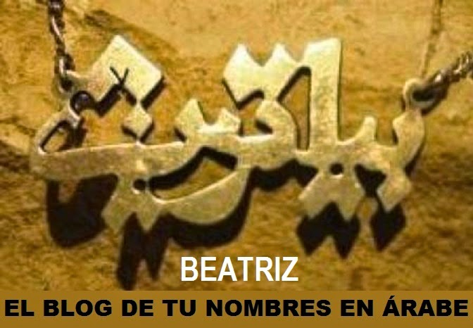 Collar con Nombre en Árabe BEATRIZ