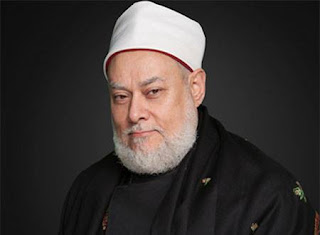Syeikh Ali Jum'ah