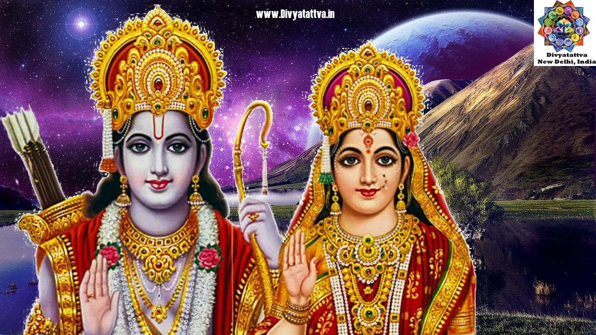 Divyatattva Astrology Free Horoscopes Psychic Tarot Yoga: Download Hd Wallpaper Ram Sita