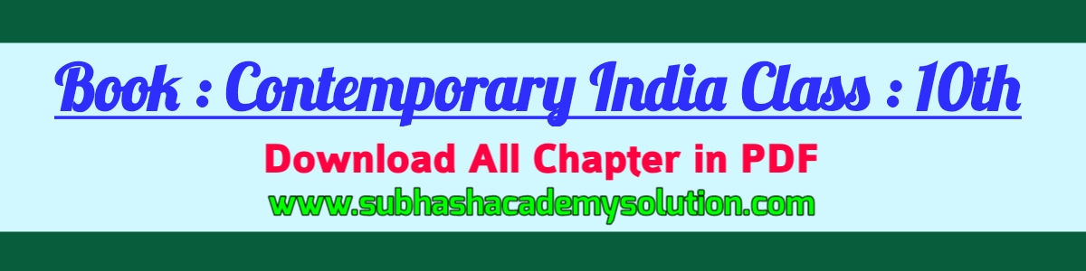 Download Class 10th Contemporary India English Medium NCERT Book All