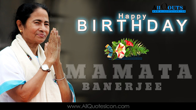 English-Mamata-Benerjee-Birthday-English-quotes-Whatsapp-images-Facebook-pictures-wallpapers-photos-greetings-Thought-Sayings-free