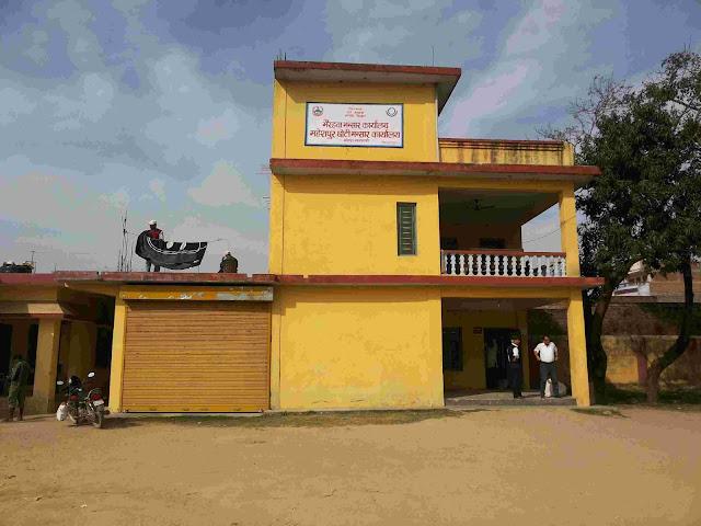 Bhairahawa Customs Office