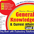 Objective Advanced General Knowledge Current Affairs Competitive PDF