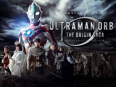 Ultraman Orb The Origin Saga – Episódio 10