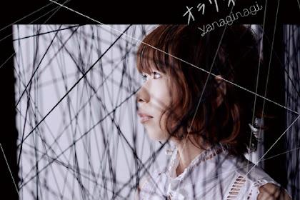 [Lirik+Terjemahan] Yanagi Nagi - Orarion