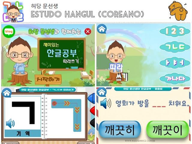 app estudo hangul