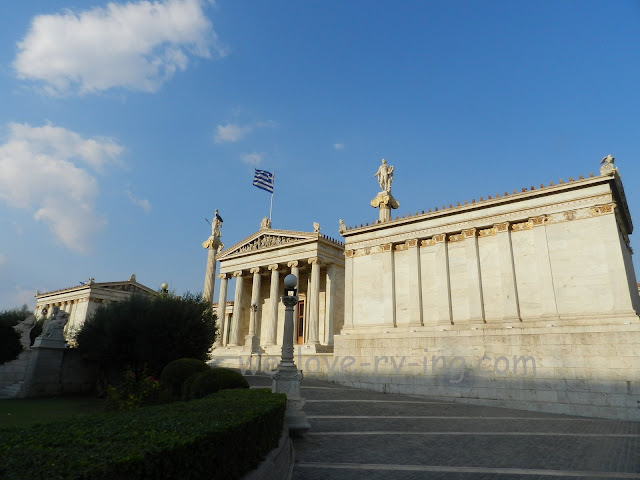 The steps lead to the Academy of Athens, building dated 1926
