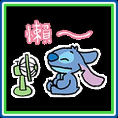 Stitch Summer Special