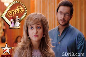 MEM BOU SERIAL POSTER - STAR JALSHA TV