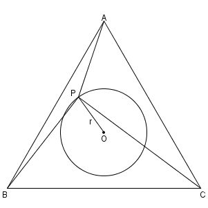 George Pólya: Invariante num Triângulo equilátero