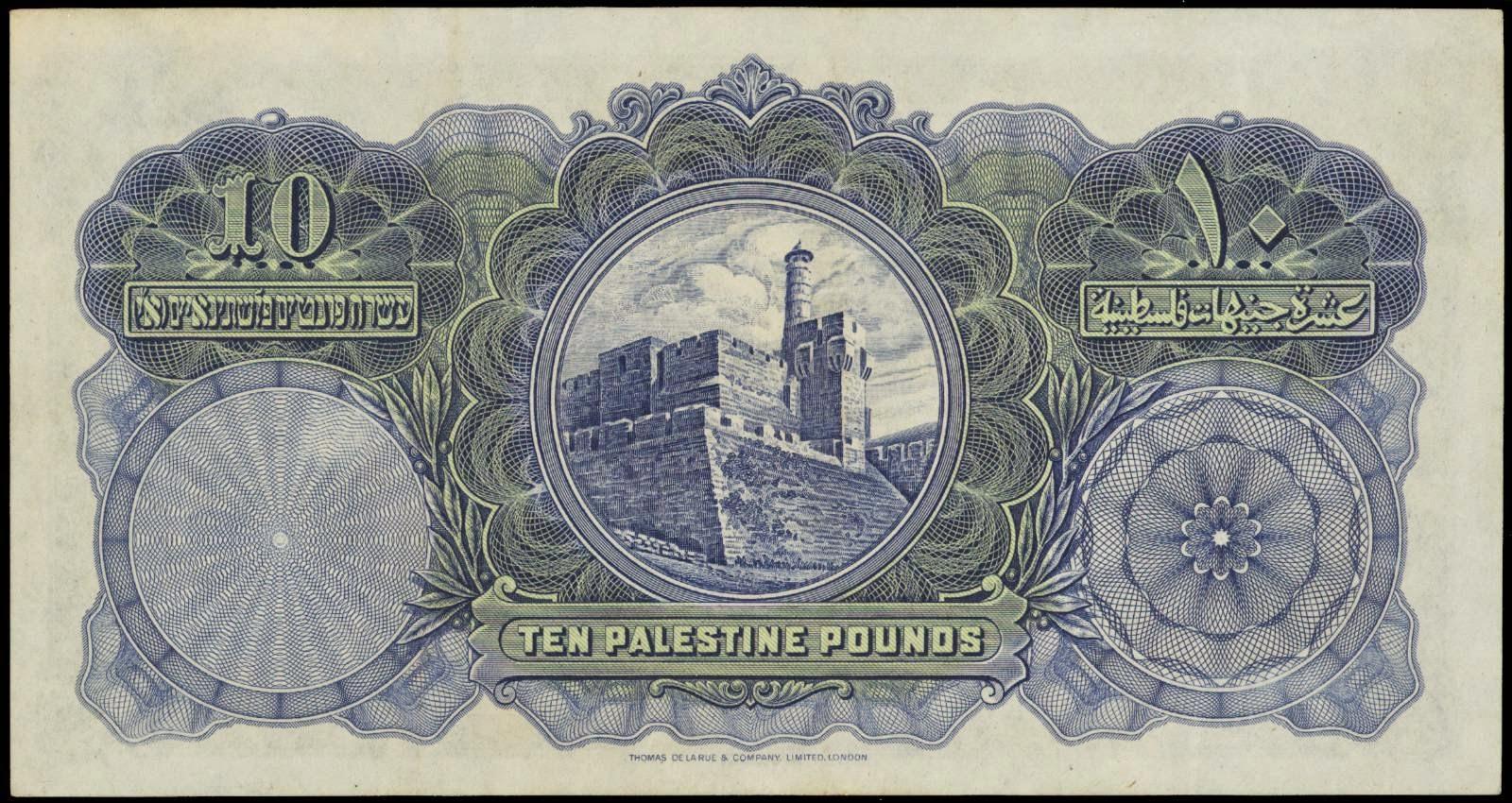 10 Palestine Pounds
