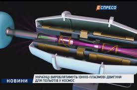 """expoziția """"Arme, Securitate, AviaSvit"""""""