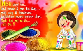 Happy Holi Wishes and Messages for Girlfriend and Boyfriend