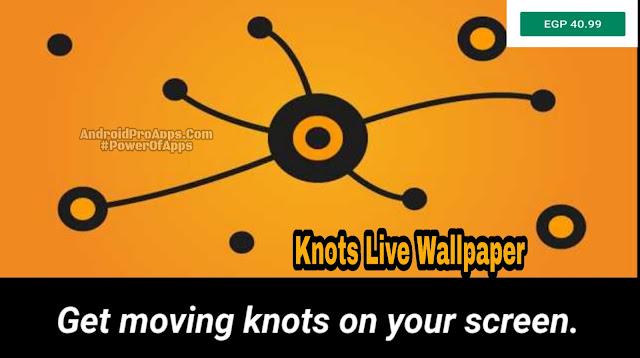 تحميل تطبيق الخلفيات المتحركة الاول Knots Live Wallpaper v1.3.0 نسخه مدفوعه