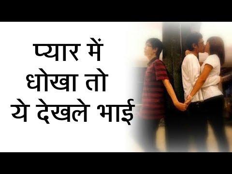 Top 100 Dhoka Shayari in Hindi 2022 {100% Fresh & Unique}
