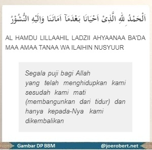 berdoa ketika bangun dari tidur