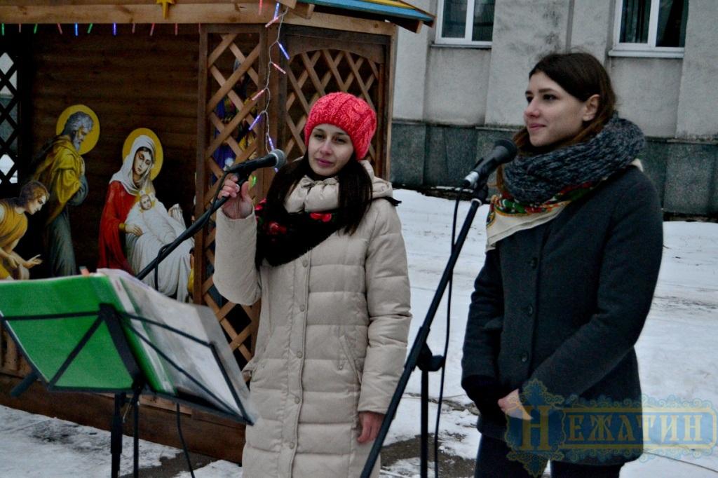 Інформаційна панорама   Хроніка культурного життя Чернігівщини ... 728376bef453a