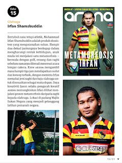 Malaysian Sports Loose Cannon