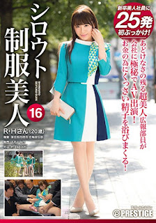 AKA-059 Shirout Uniform Beautiful 16 Super Beautiful Public Relations Facials