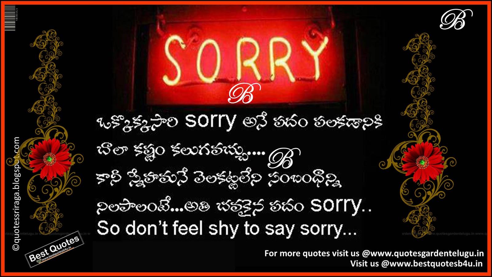 Friend Quotes In Telugu