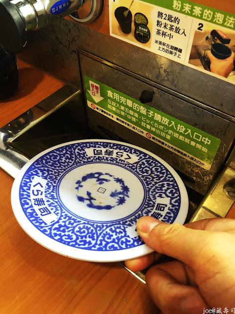 IMG 4063 - 【台中美食】來自日本的『藏壽司』讓你不只是單調的吃迴轉壽司,吃完還能玩遊戲喔! @迴轉壽司@日本連鎖@握壽司@日本道地