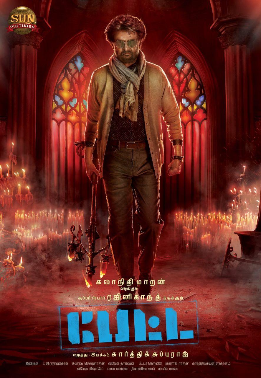 Petta - Official Poster