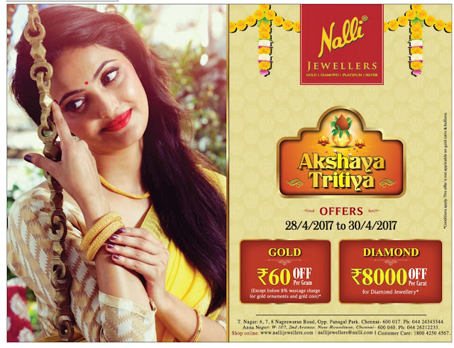 NALLI JEWELLERS | Akshaya Tritiya Gold and Jewellery Offers @Chennai | April /May 2017 discount offers