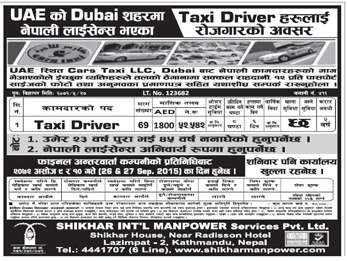 Jobs in Dubai For Nepali in Taxi Driver, Salary Up to Rs 52,542