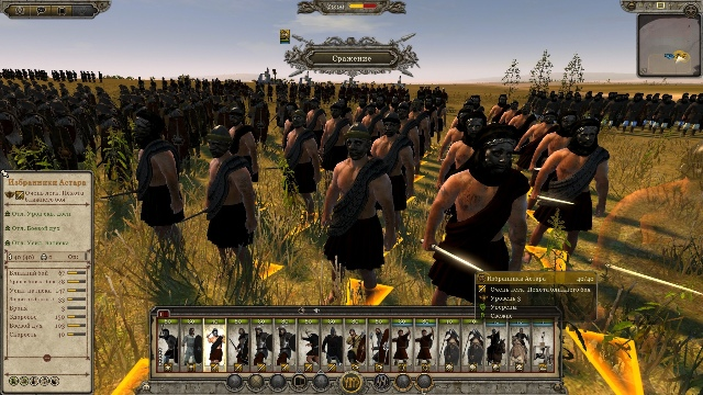Download Total War Attila PC Gameplay