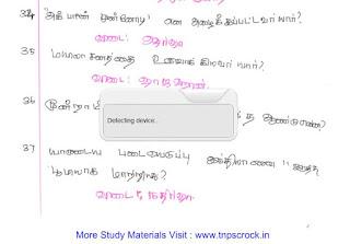 bank exams 4