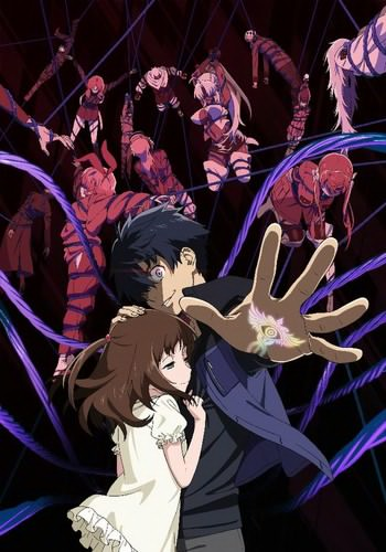 Big Order Anime Poster