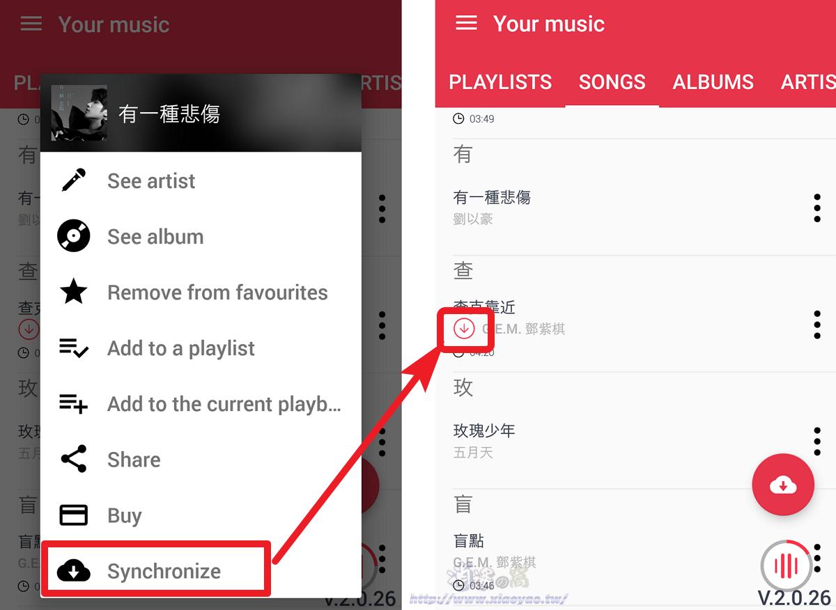 MusicAll 搜尋 YouTube 歌曲免費聽音樂