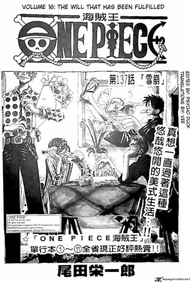 One Piece 137