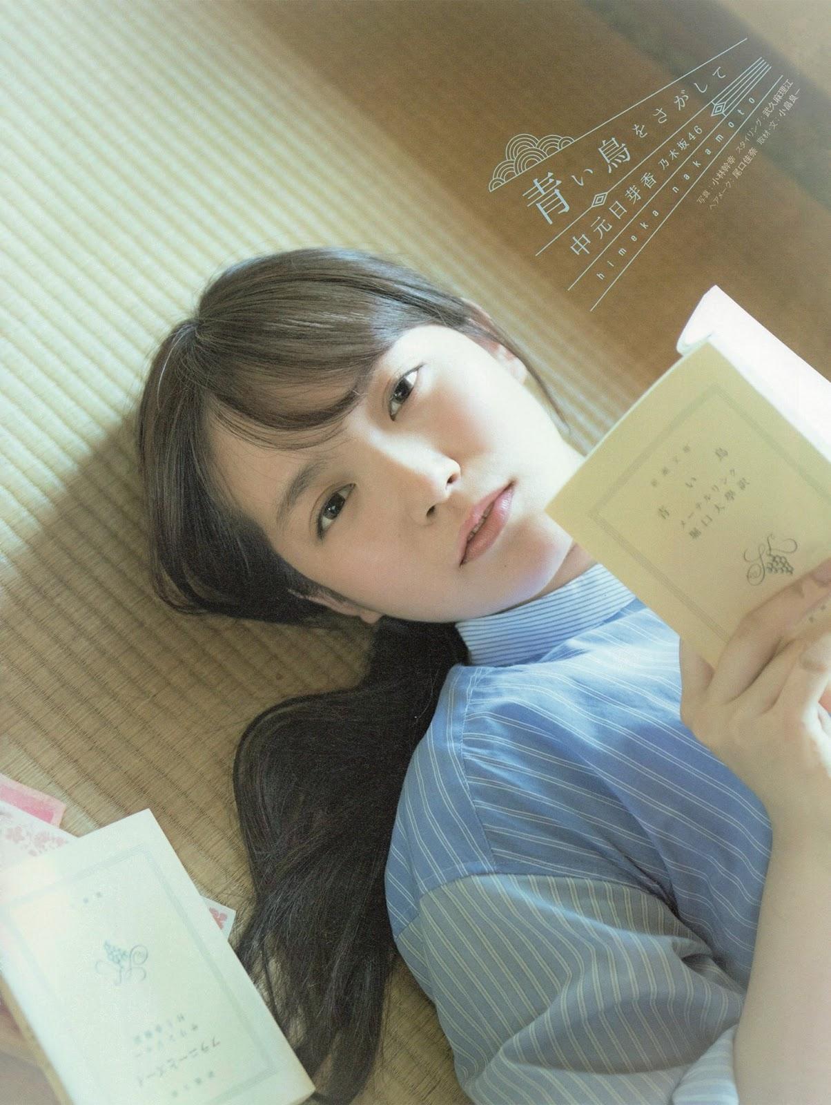 Nakamoto Himeka 中元日芽香 Nogizaka46, B.L.T Graph 2017年7月号