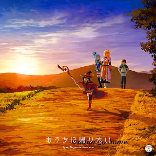Oie ni Kaeritai by Aqua (Sora Amamiya), Megumin (Rie Takahashi), Darkness (Ai Kayano)