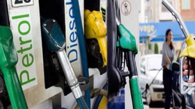 लगातार चौथे दिन बढ़े पेट्रोल-डीजल के दाम, जानें आपके शहर में आज क्या है रेट