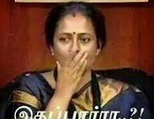 Funny fb picture comments tamil
