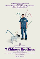 7 Chinese Brothers (2015) online y gratis