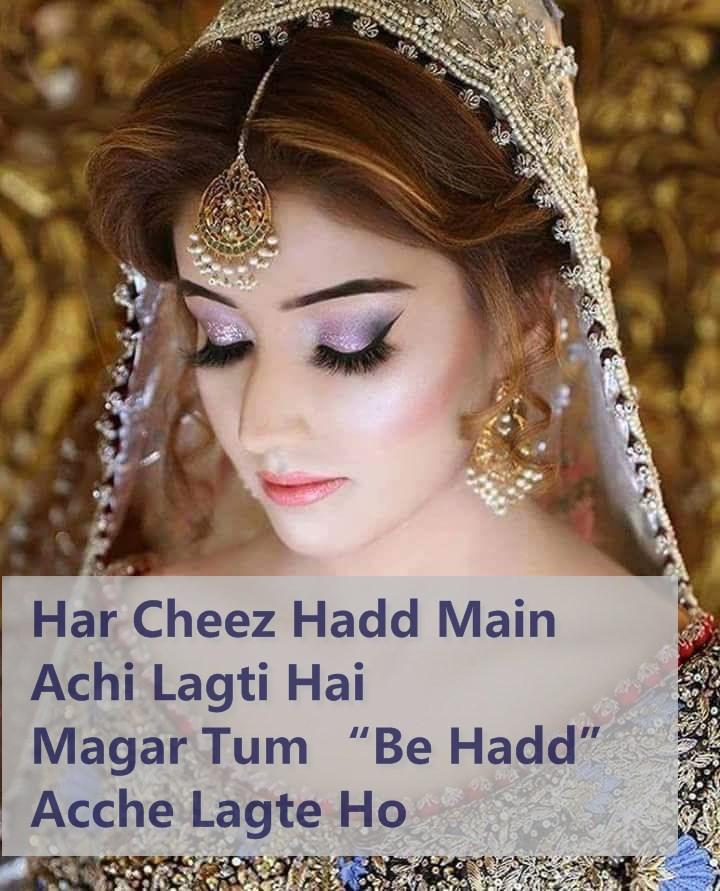 Love Shayari: Love Shayari Pics, SMS In Urdu/Hindi