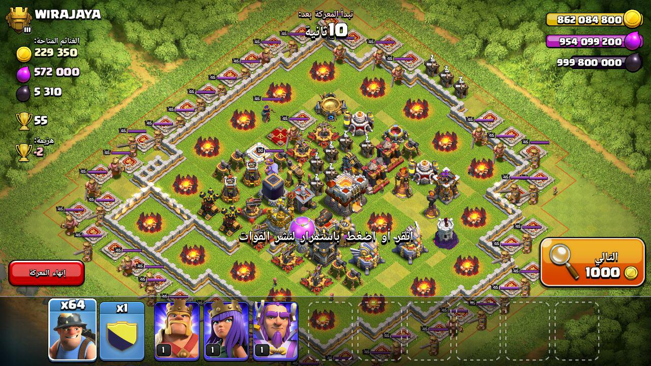 تحميل clash of clans مهكرة تاون 12
