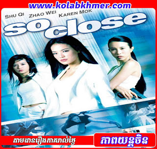 So Close 2002 Full Movie Speak Khmer
