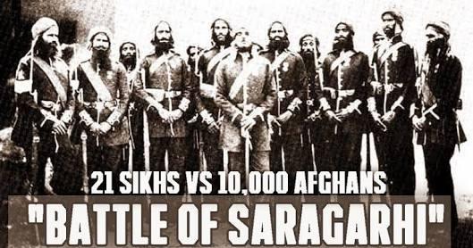 History of Saragarhi battle in hindi ( सारागढ़ी की लड़ाई का इतिहास)