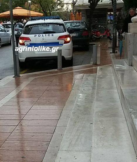 Αποτέλεσμα εικόνας για agriniolike αστυνομικά μέτρα