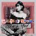 Lirik Lagu Tiffany Young - Teach You (Terjemahan)