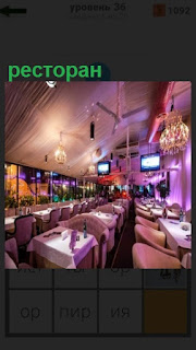 помещение ресторана в фиолетовых цветах