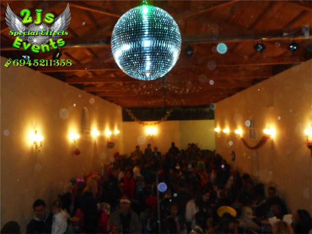 ΣΧΟΛΙΚΟ ΑΠΟΚΡΙΑΤΙΚΟ ΠΑΡΤΥ DJ ΝΤΙΣΚΟΜΠΑΛΑ DISCOBALL ΣΥΡΟΣ SYROS2JS EVENTS