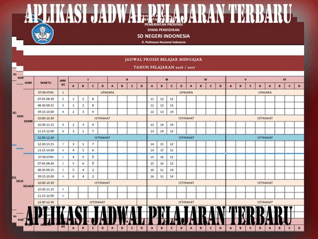 Aplikasi Jadwal Proses Belajar Mengajar SD,SMP,SMA Terbaru 2016/2017