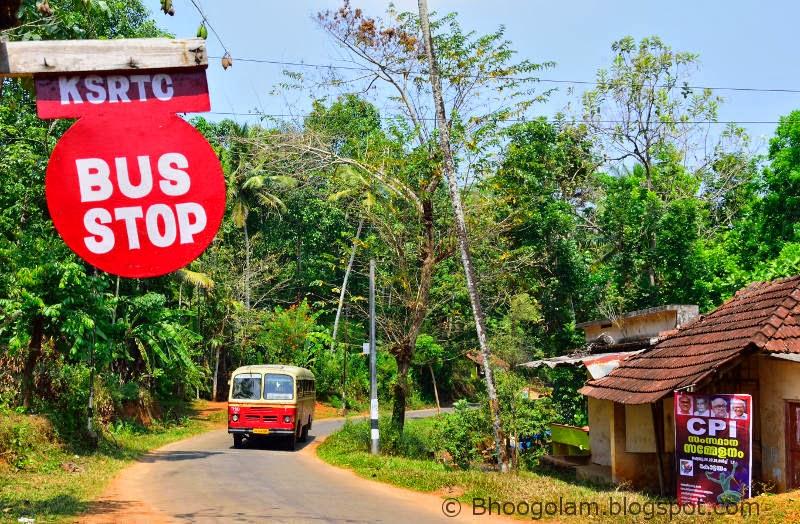 ksrtc public transport kerala