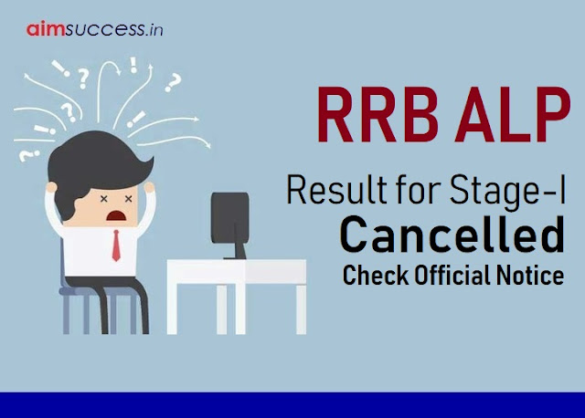 RRB ALP Result for Stage-I Cancelled  Check Official Notice