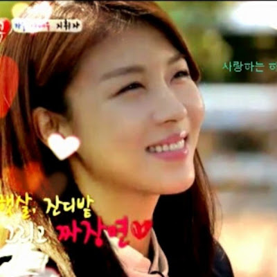 | HA JI WON WORLD